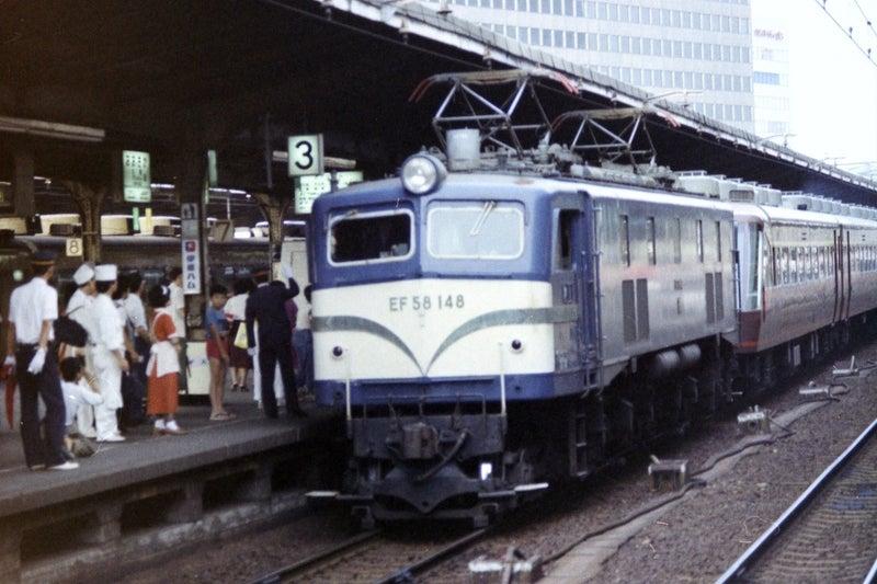 1983年9月 カラーの世界 大阪駅にて。 | asasio82のブログ