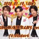 5月10日【EverZOne配信限定LIVE vol.10】のお知らせです!の記事より