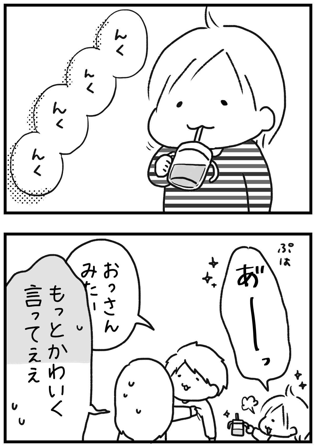 https://stat.ameba.jp/user_images/20200507/21/la-noppomen/4d/69/j/o1199169514755278347.jpg