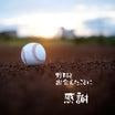 12/5(土)6(日)