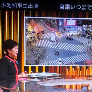 いつまで自粛? 東京都の出口戦略を考えるの画像
