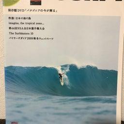 画像 沖縄サーフィン✨アーカイブ✨ の記事より 5つ目
