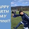 HappyBirthday!! 本日は菅野永遠選手のお誕生日です!!の画像