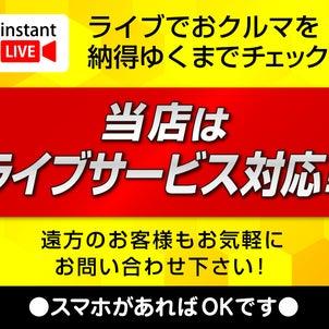 大府店の近況!(^^)!パート2!新車が大人気( `ー´)ノの画像