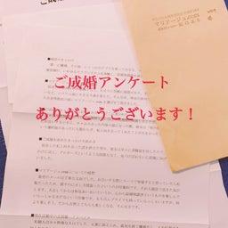 画像 ご成婚アンケート②(33歳男性) の記事より 1つ目