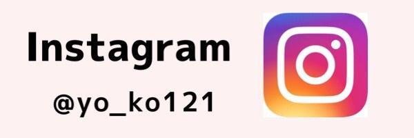 https://www.instagram.com/yo_ko121