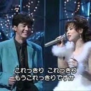 西城秀樹さんと妹分の西村智美さんさんが、「もしかしてPart Ⅱ」のデュエットをエンジョイ!の画像