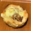 【ピザ風焼きシリーズ・焼きそば&タマゴ】の画像