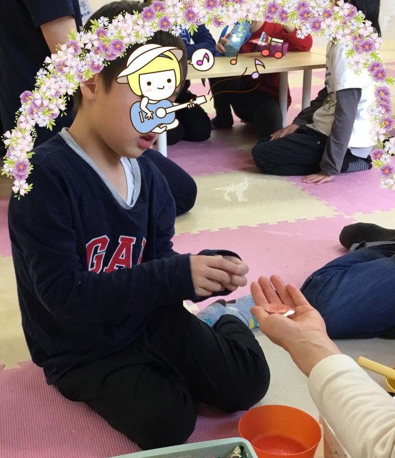 o1080125214756196764 - ♪4月28日(水)♪toiro戸塚