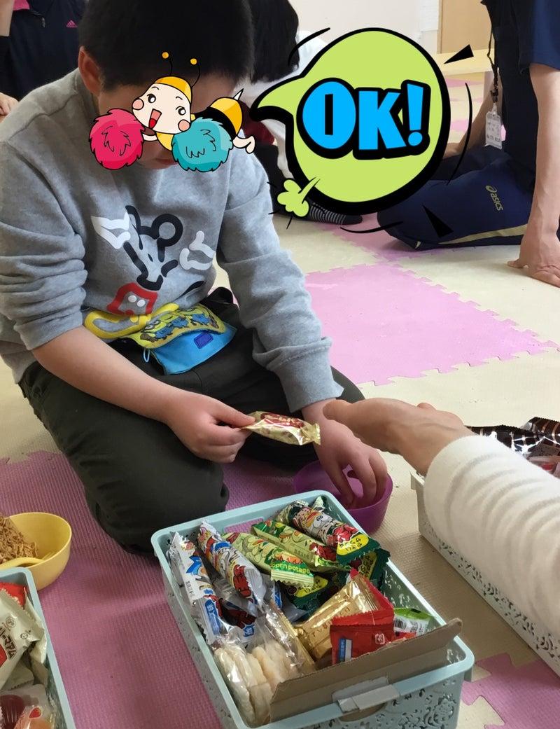o1080140614756196810 - ♪4月28日(水)♪toiro戸塚