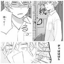 ハニー レモン ソーダ 50 話 ネタバレ