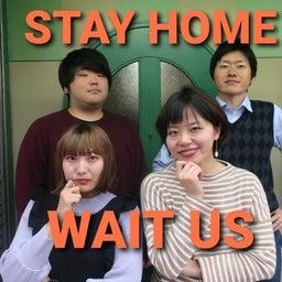 画像 アウトリーチ型訪問支援事業「STAY HOME,WAIT US」を開始します の記事より