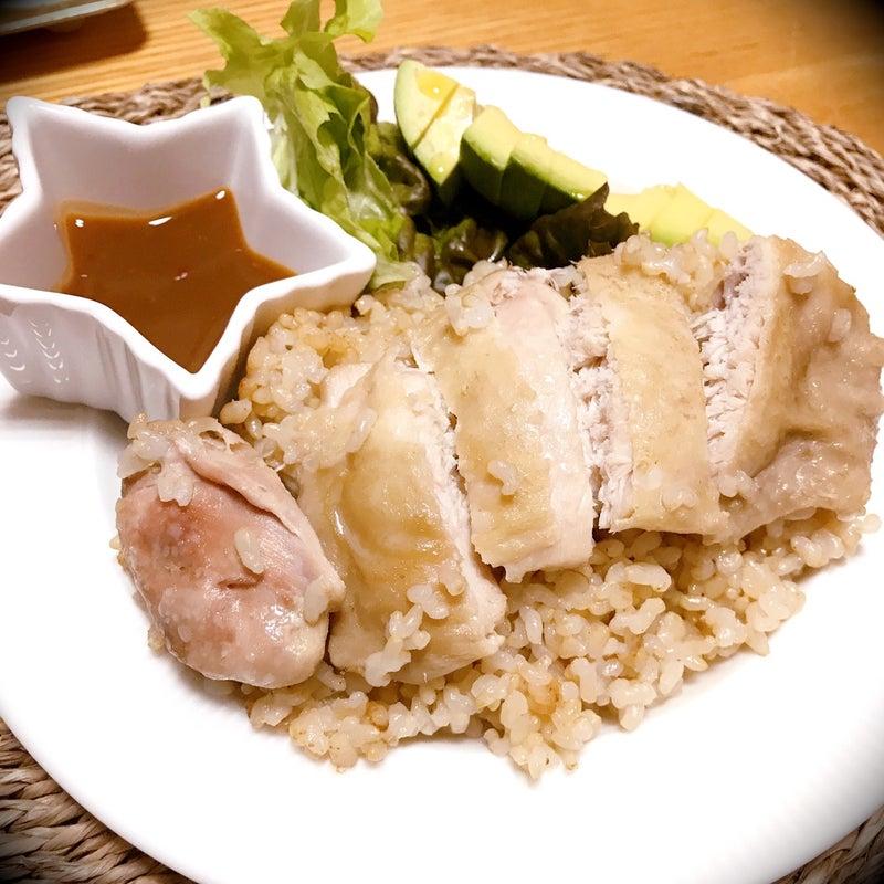 カオマンガイ 無印 鶏肉があればすぐできる。無印の手作りカオマンガイ