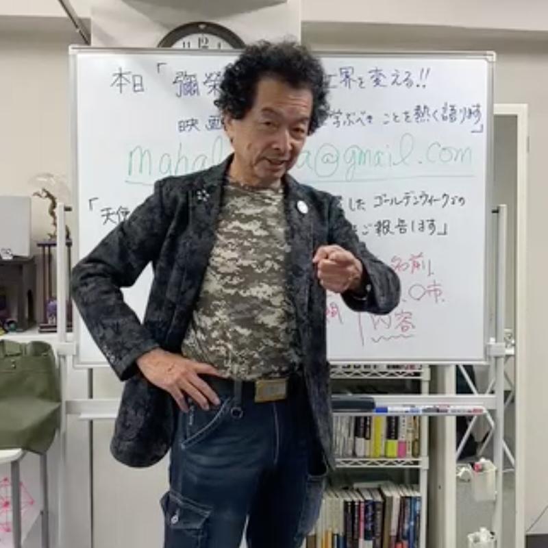 邦夫 保 ブログ 江