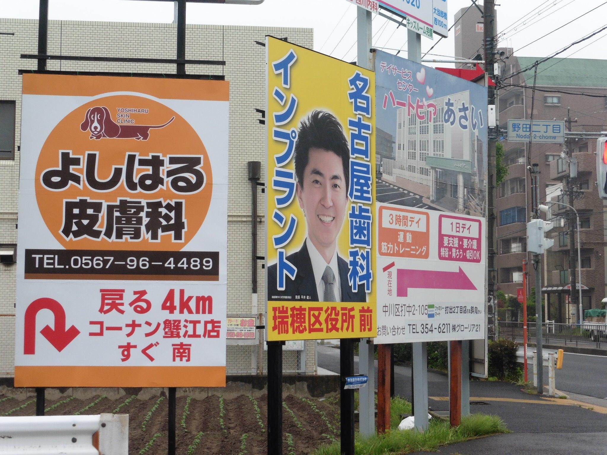 蟹江 コーナン