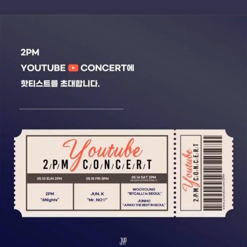 発表 2pm 重大 2PM、「YouTube Music