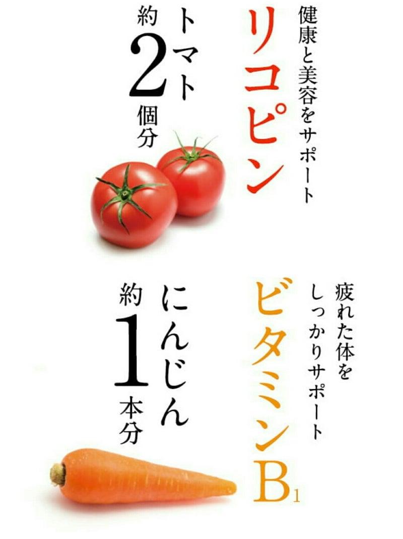 食品 世田谷 野菜 cm 自然 ジュース