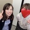【感謝御礼】Zoomセミナー開催させて頂きました(^ ^) ありがとうございます♡♡♡の画像