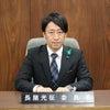 岐阜県議会企画経済委員長に就任させていただきました。の画像