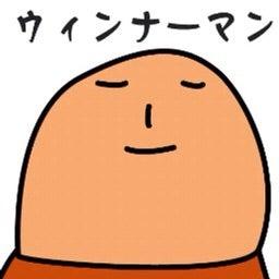 平和にくらしたあい 夕陽がきれいで幸せ 姫事ノ秘事 Blog