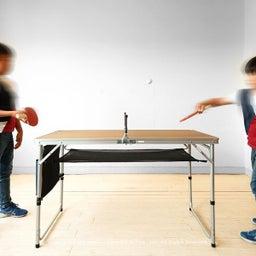 画像 アウトドア用のテーブルがミニ卓球台に早変わり!子供たちの運動不足解消に役立ちます!パパも一緒に… の記事より 11つ目