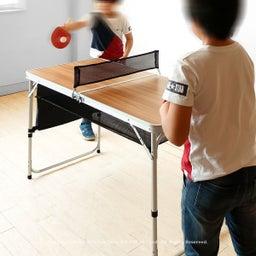 画像 アウトドア用のテーブルがミニ卓球台に早変わり!子供たちの運動不足解消に役立ちます!パパも一緒に… の記事より 1つ目