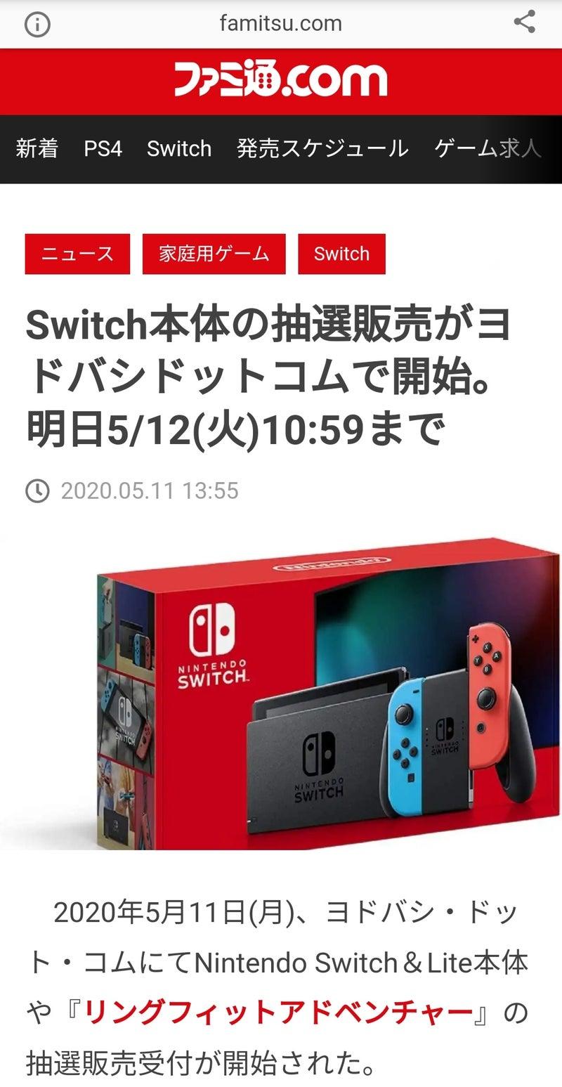 倍率 ヨドバシ switch