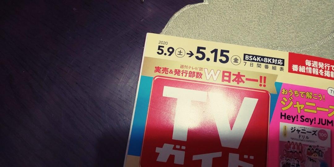 大阪市で夜遅く、夜中までやっている書店 ...