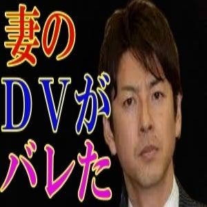 奥さん 富川 悠太