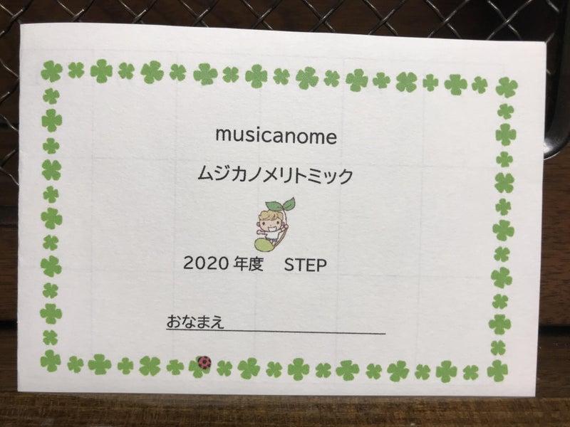 文京区リトミック教室