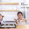 HOME Lesson 「お菓子教室をご自宅で」 材料&レシピキットの画像