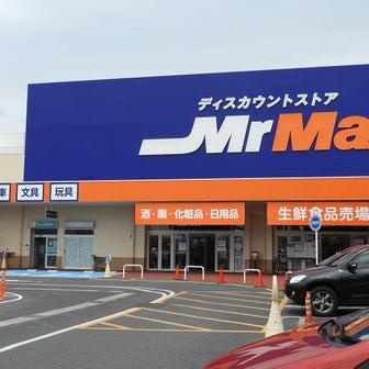 柳井のミスターマックスで買った本マグロの寿司と中落カルビを堪能。