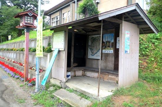 安俵城【17】