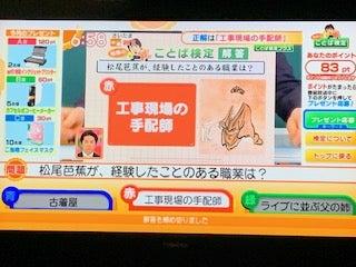 依田さんのお天気検定の答え