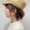 一日中崩れない!帽子にピッタリな『サイドシニヨン』の画像