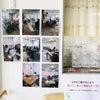 フローレンスケア横浜森の台 取り組みの画像
