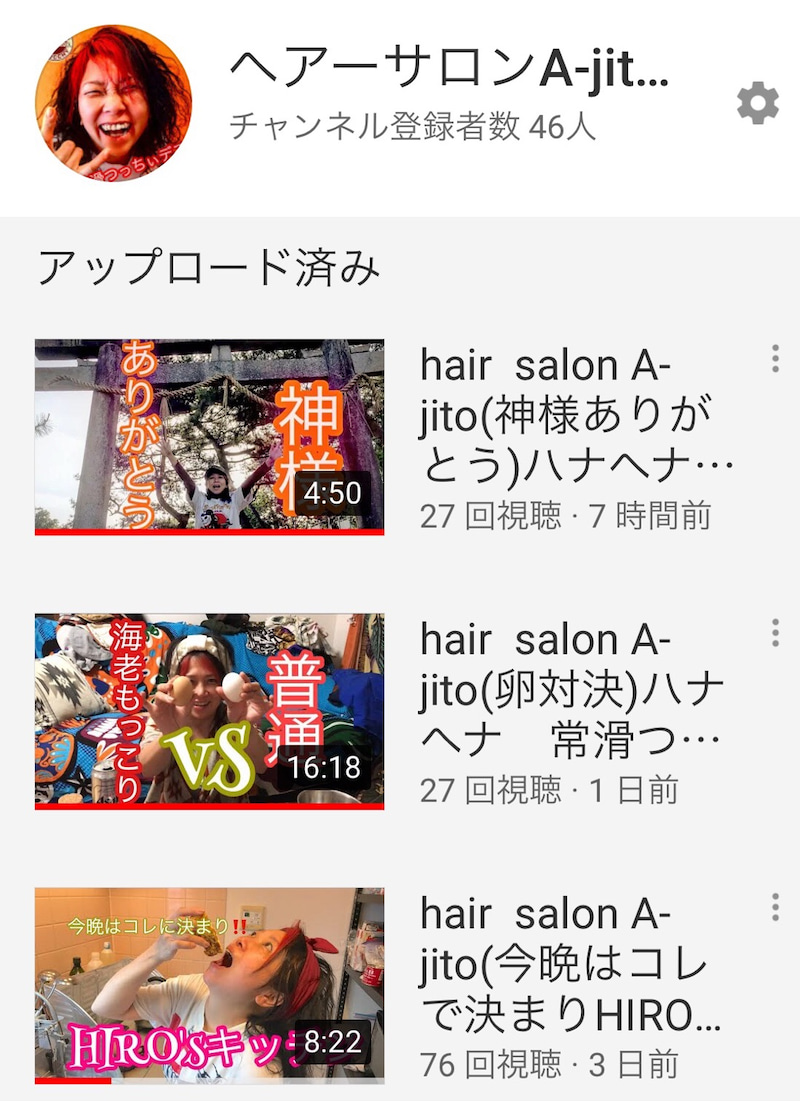 Youtube 常滑 市