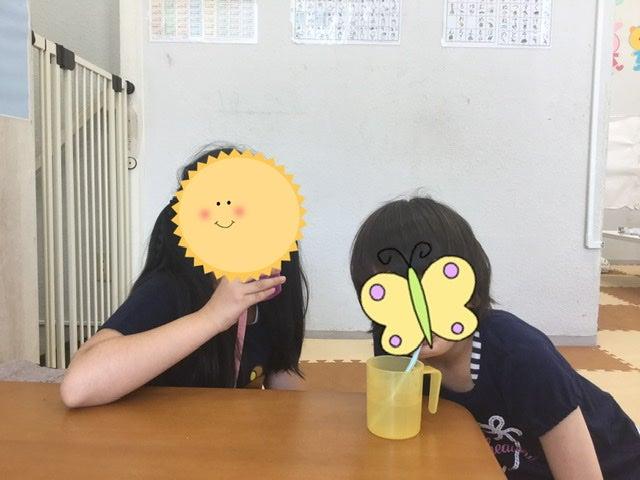 o0640048014758148689 - ◎5月 13日(水) toiro 東戸塚◎
