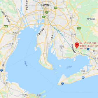 愛知蒲郡温泉旅②風の谷の庵・ロビー・玄関棟(風ー風)