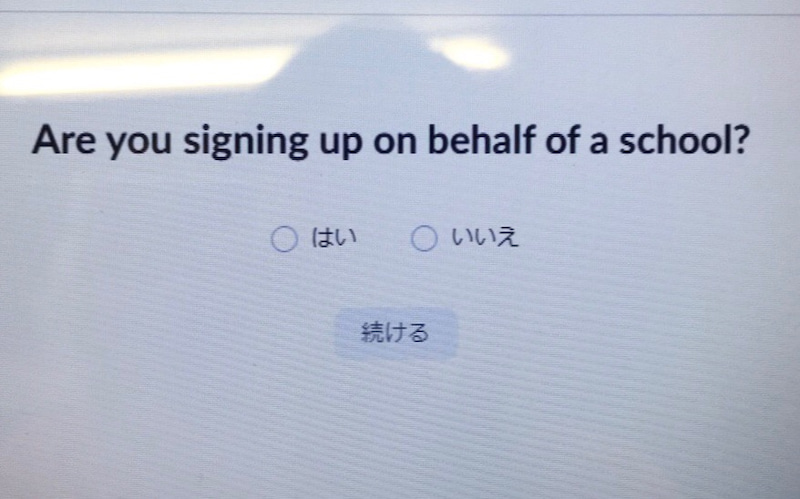 You signing up school are of 翻訳 behalf a on