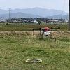 『農薬散布ドローン』点検飛行の画像