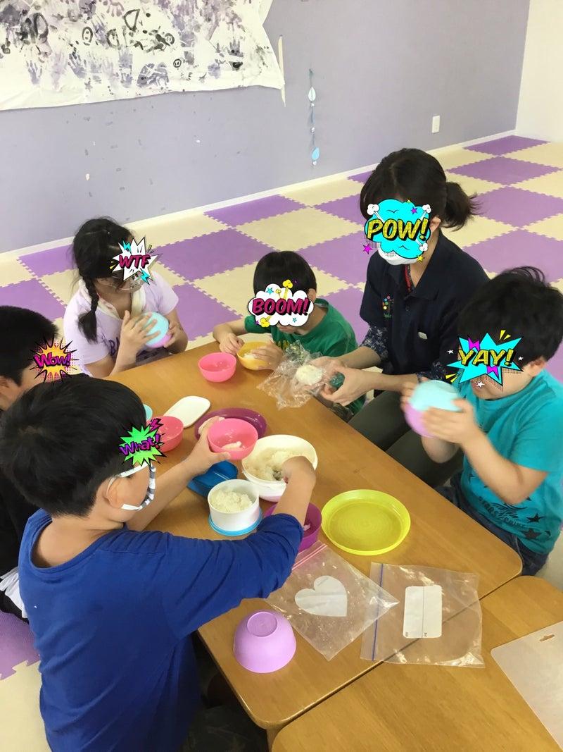 o1080144014758725544 - ♪5月13日(水)♪toiro戸塚