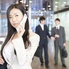 仕事の才能開花は上司運で決まる 適職・転職・仕事運の記事より