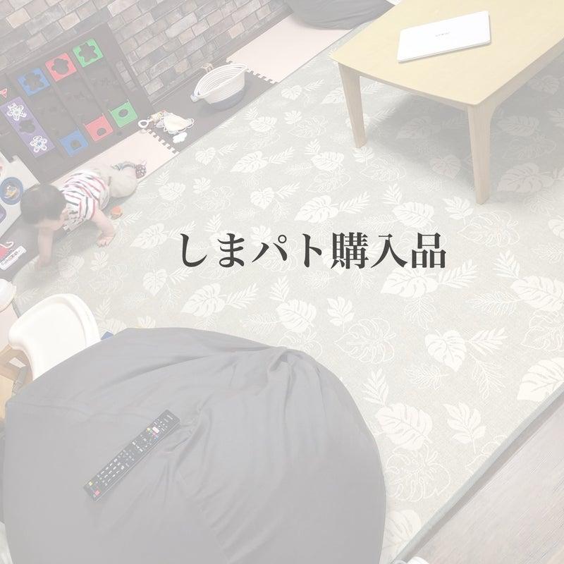 パトロール ブログ しまむら #しまパト 人気記事(一般) アメーバブログ(アメブロ)