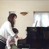 お家にピアノがないと楽しいレッスンが受けられない…と思っていませんか?の画像