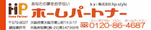 東大阪でおすすめのリフォーム会社 ホームパートナー