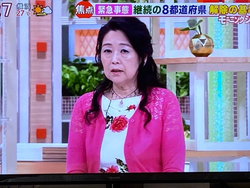 岡田 コロナ