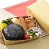 【イベント情報!】 『お弁当ドライブスルーひろしま』に参加します!の画像