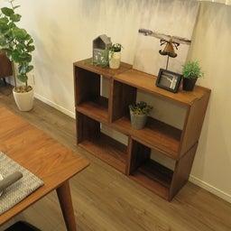 画像 床の色と少し違う色の家具がいい?!グレーがかったブラウン色の床にウォールナット材の家具を合わせる の記事より 11つ目