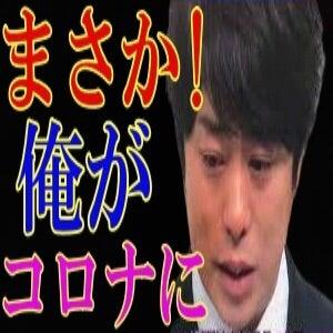 解雇 櫻井